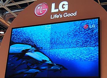 Địa chỉ cung cấp màn hình ghép LG giá tốt nhất tại TPHCM
