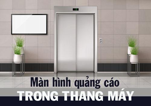 Màn hình quảng cáo trong thang máy là gì?